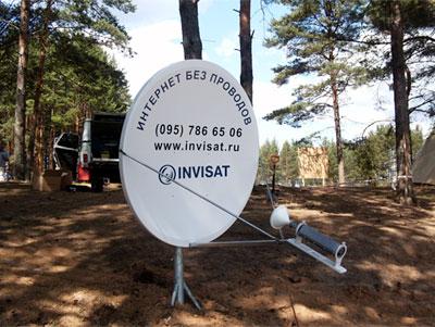 Компания ИНВИСАТ с июля этого года обеспечивает доступ к двустороннему спутниковому Интернету для молодежного движения НАШИ